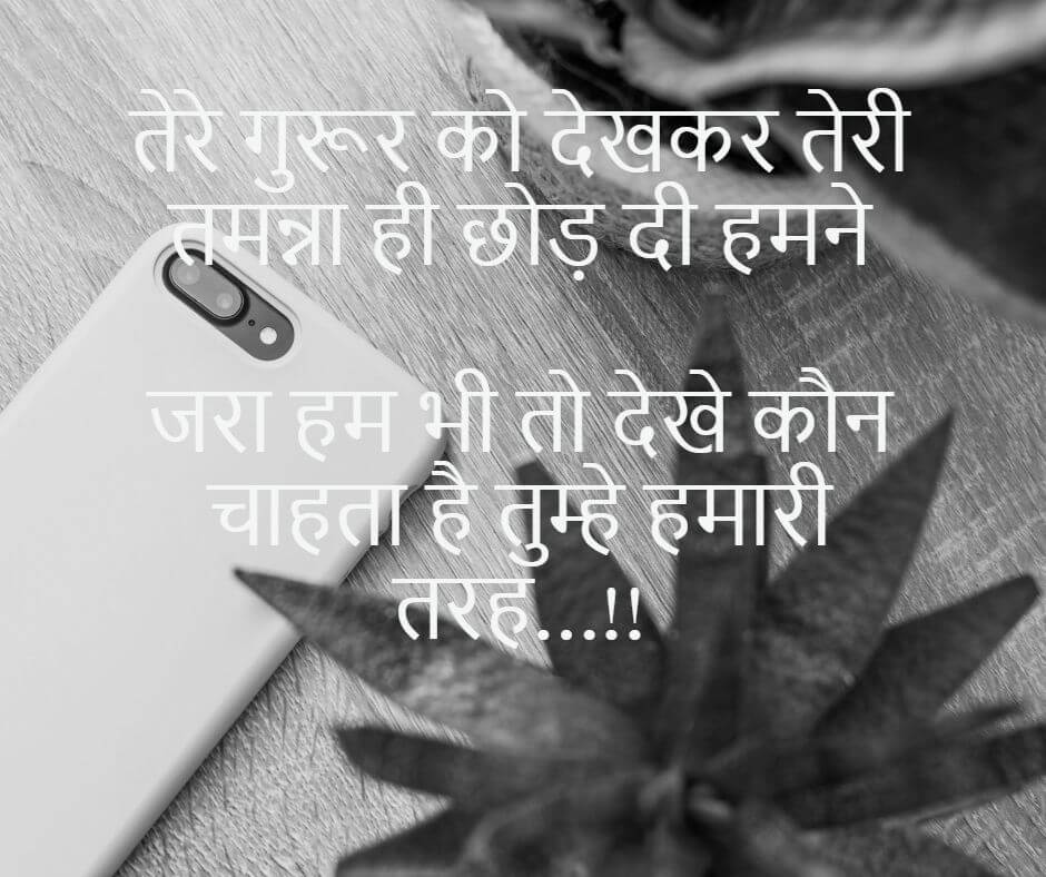 Heart Touching sad quote.